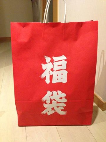 そういえば、ファミマ東池袋2丁目店オープンの福袋かったった
