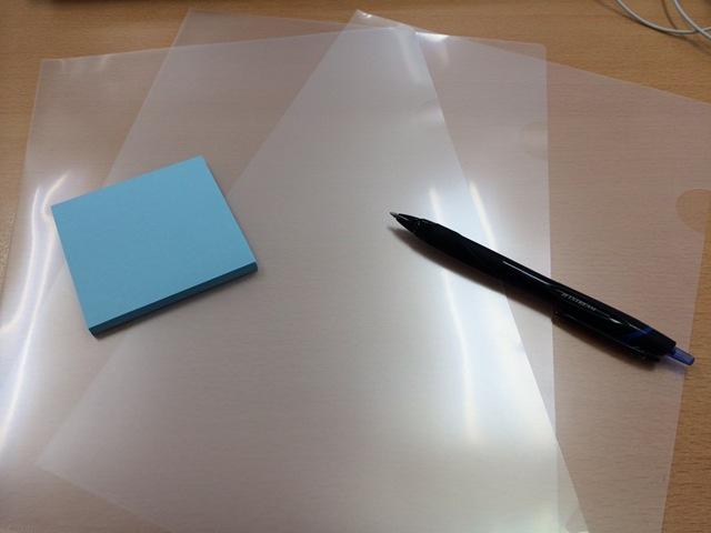 簡単!便利!よく使う書類やテンポラリな書類はこう扱う!