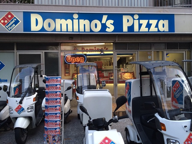 ドミノピザでやってた意外なサービス