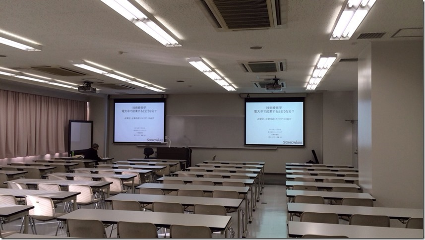 【起業記など】大学で講義してきました。