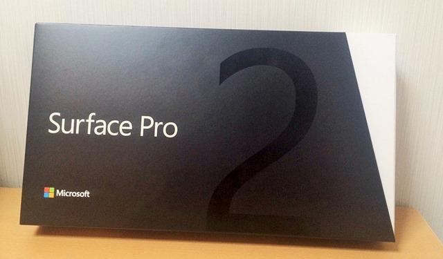 【なんか色々ついてきた】Surface Pro 2 購入!開封の儀