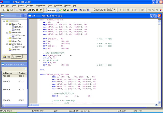 【デジタルエフェクターを作ってみる】第8回 デジタルフィルターをプログラミングしてみる の巻