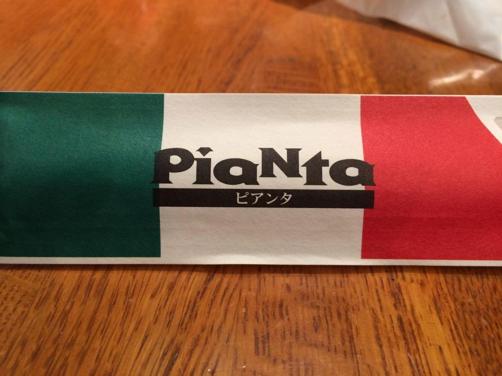 カジュアルイタリアン ピアンタ(PiaNta) 板橋店 味も旨いがホスピタリティーに惚れた