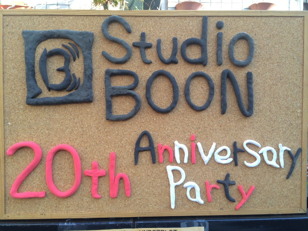 【多謝!】StudioBOON 20th Anniversary Party大盛況でした!