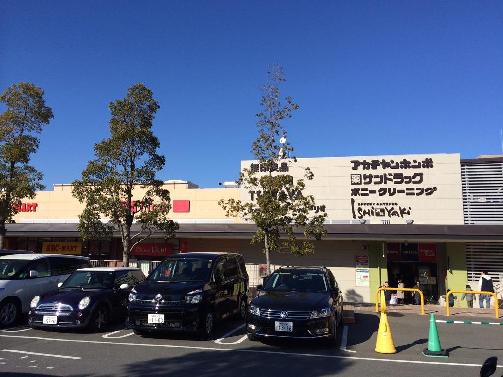 【週末ショッピングに便利】セブンタウン小豆沢は週末のランチ後に行くのがお勧め!