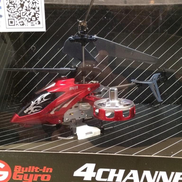 <動画あり>屋内、室内用ラジコンヘリコプター 4chフライドラゴンがジャイロ搭載で想像以上に操縦しやすく面白い!