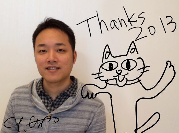 【今年も一年ありがとうございました】私の中で思い出深い10記事を紹介します
