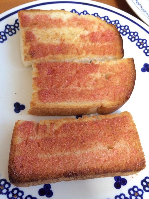楽しい朝食を!「ヴェルデ 明太フランス風トーストスプレッド」
