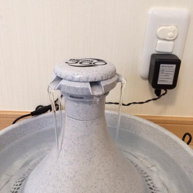 【水を飲む意欲のなくなったペットちゃんにオススメ】ボンビアルコン ペットファウンテン 360
