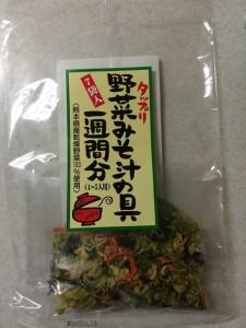 【プルバックで走る!】富士サファリパークのお土産といえばジャングルバス!