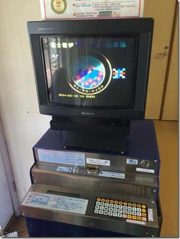 富士箱根記念メダル刻印機の8bit感、たまらんですっ!