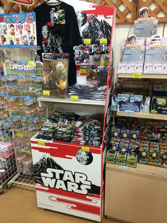 スターウォーズx富士山 ご当地グッズを買ってみた の巻