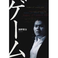「飯野賢治とWarp展」が4/28から開催。