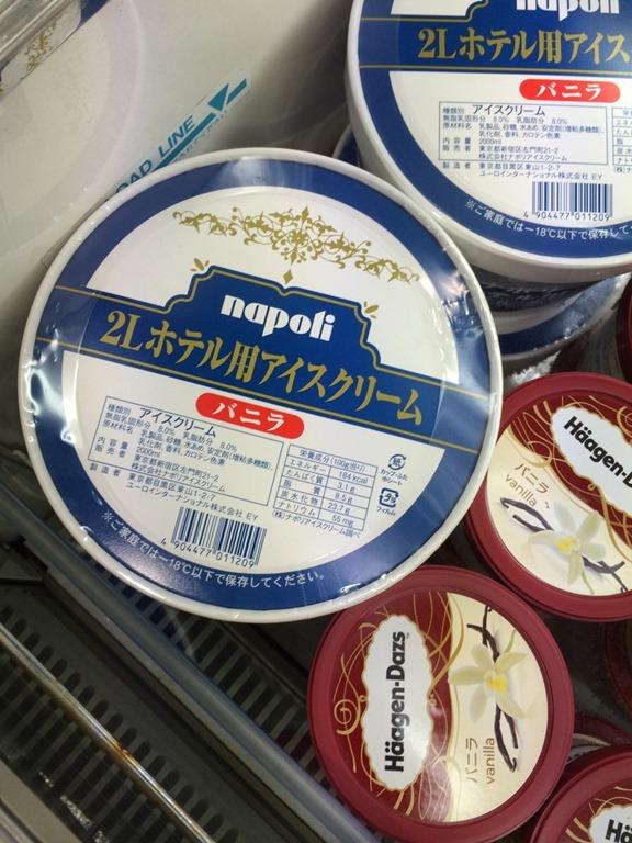 【このアイスでかっ!】napoliのホテル用アイスクリーム