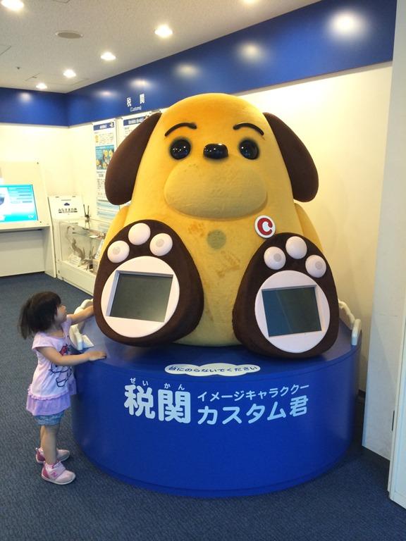 羽田空港にいたゆるキャラ「税関カスタム君」は、ゆるくなかった