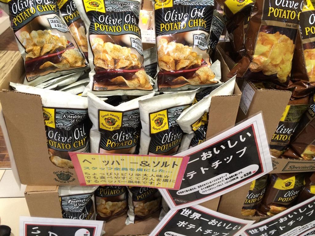 【世界一おいしいポテチ】グッドヘルス オリーブオイルポテトチップス