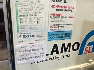 サンシャインの洋食屋「バンビ」でお客様感謝デー価格1450円で生ビール付きステーキセットを食す の巻